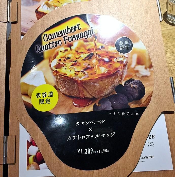 5 PABLO 東京表參道 草莓大福起司塔 迷你起司塔