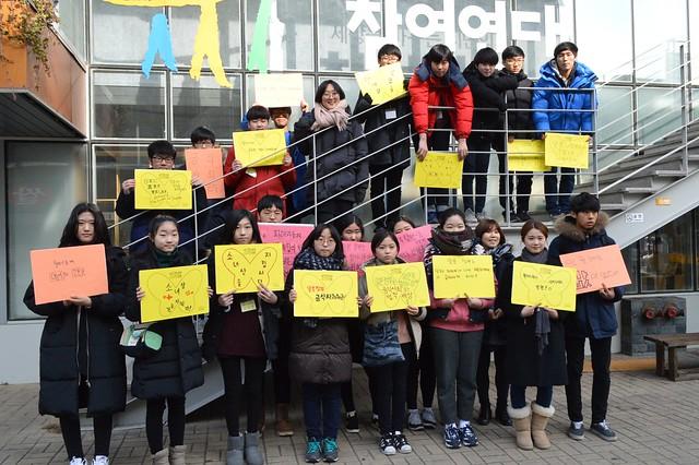 20160127_청소년평화행동 (8)