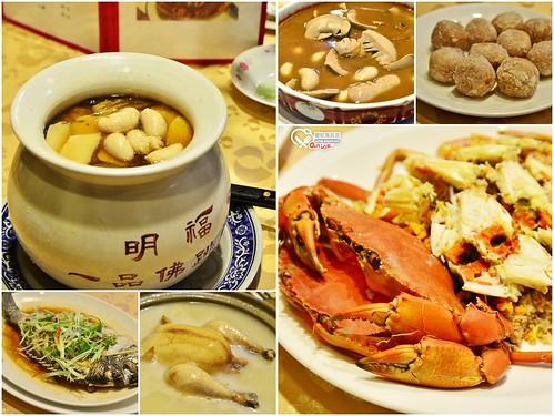 明福台菜海鮮026-DSC_8930