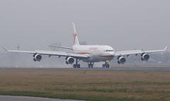 Surinam Airways Airbus A340-300