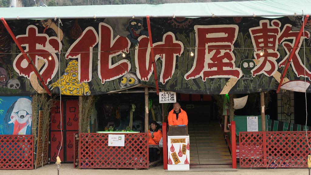 神明市(三原市) Shinmei-ichi