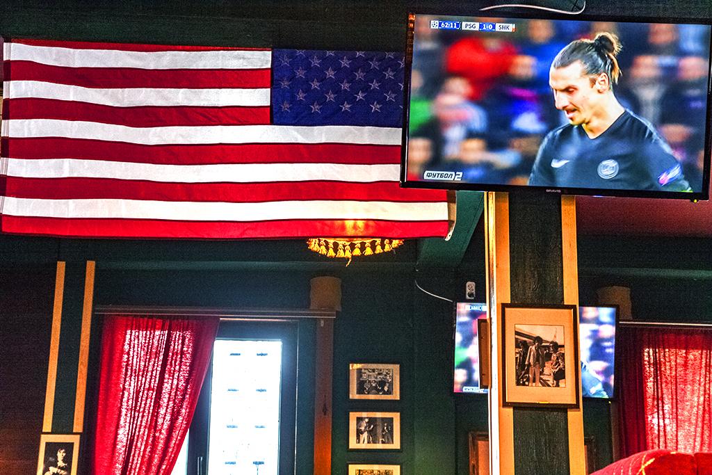 American flag in Holosiivskyi bar--Kiev