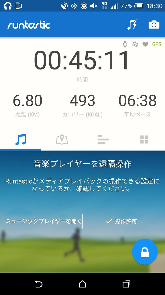 Runtastic Android Home