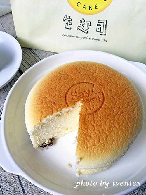 01刀口力彌月蛋糕風和家Say Cheese Cake