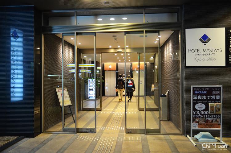 Hotel Mystays Kyoto Shijo04.jpg