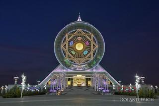 Ashgabat - Alem Cultural and Entertainment Center