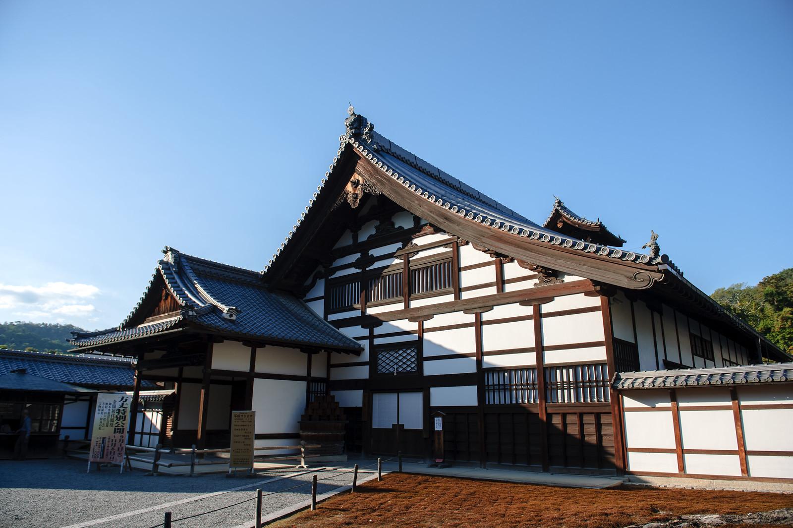 2015VQ@Kyoto-187
