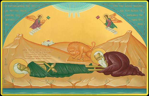 ingroparea Sfintei Maria Egipteanca