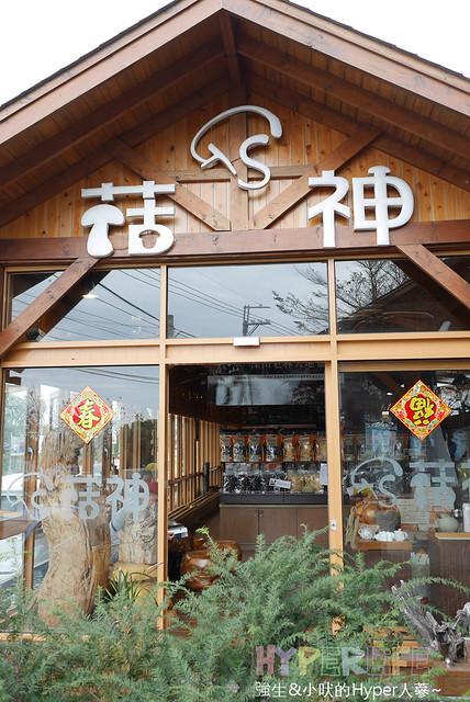 2016新社菇神 (25)