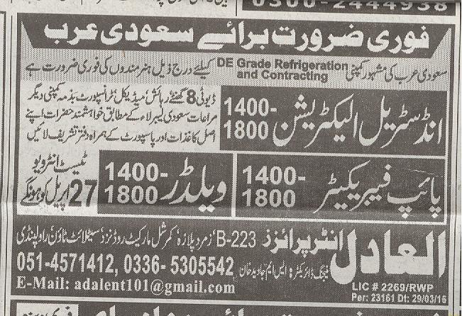Saudi Arabia Jobs 2016