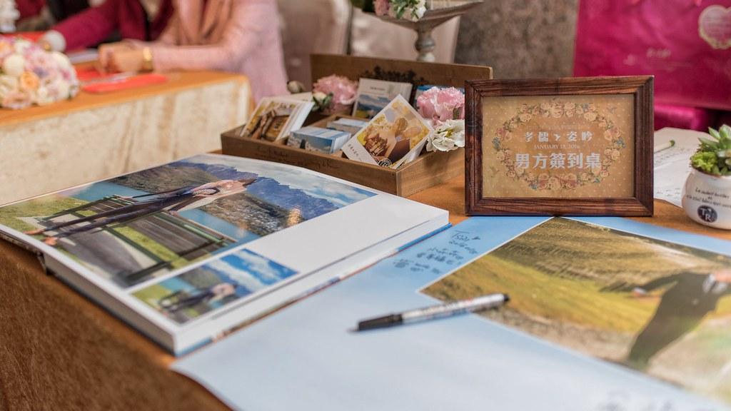 婚攝樂高-蓮香齋-人道國際酒店086