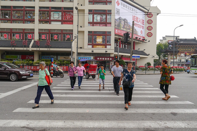 2014上海杭州D1-1190575
