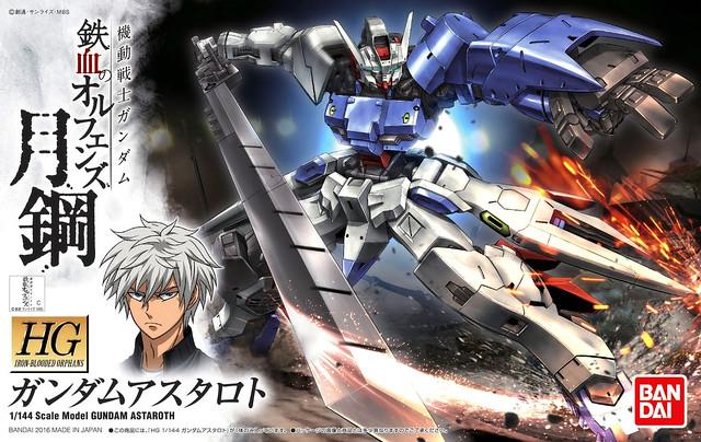 HG IBO Gundam Astaroth - Box Art