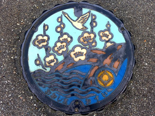 Oshima Toyama, manhole cover 2 (富山県大島町のマンホール2)