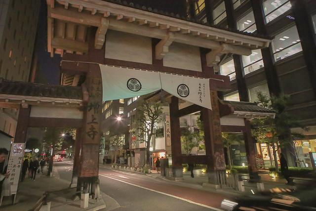 Tokyo_151228_2197