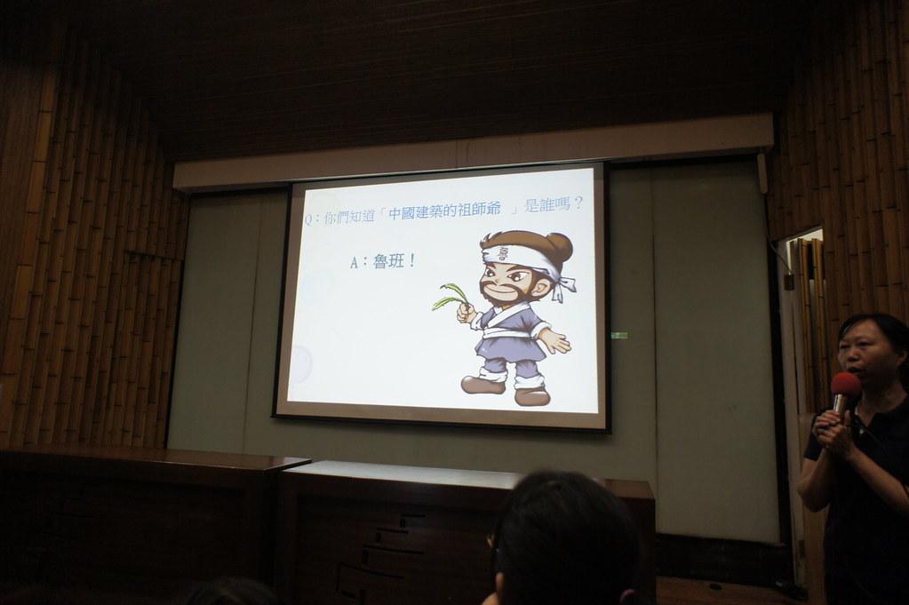 台南市仁德區家具產業博物館 (25)