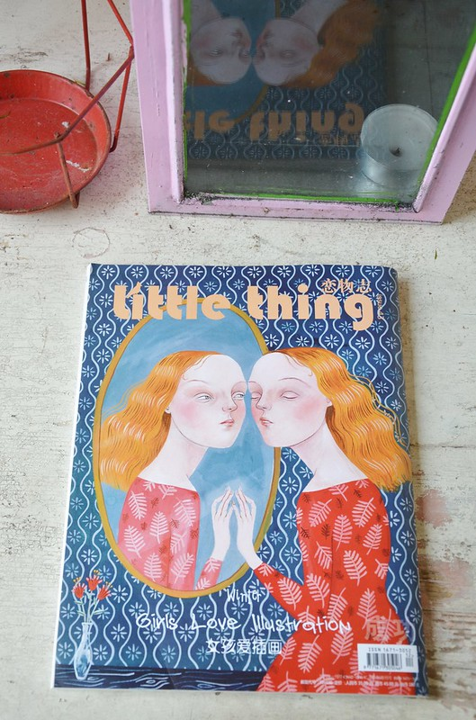 little thing magazine issue 43