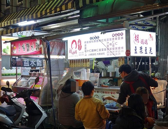 29 嘉義文化路夜市必吃 阿娥豆花、方櫃仔滷味、霞火雞肉飯、銀行前古早味烤魷魚