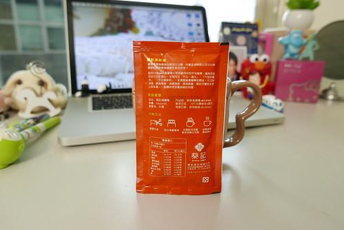 台中蔡記滴雞精-推薦OL每天必備的身體保養品 (6)