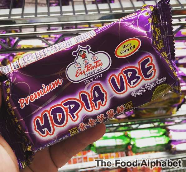 Eng Bee Tin Ube Hopia