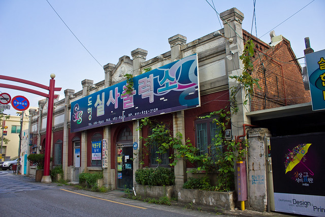 Former Chinese Draper's Shop, Jeonju, South Korea