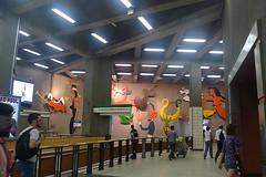 Santiago - Metro art