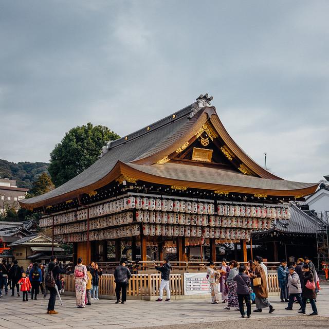 Kyoto_yasaka_01
