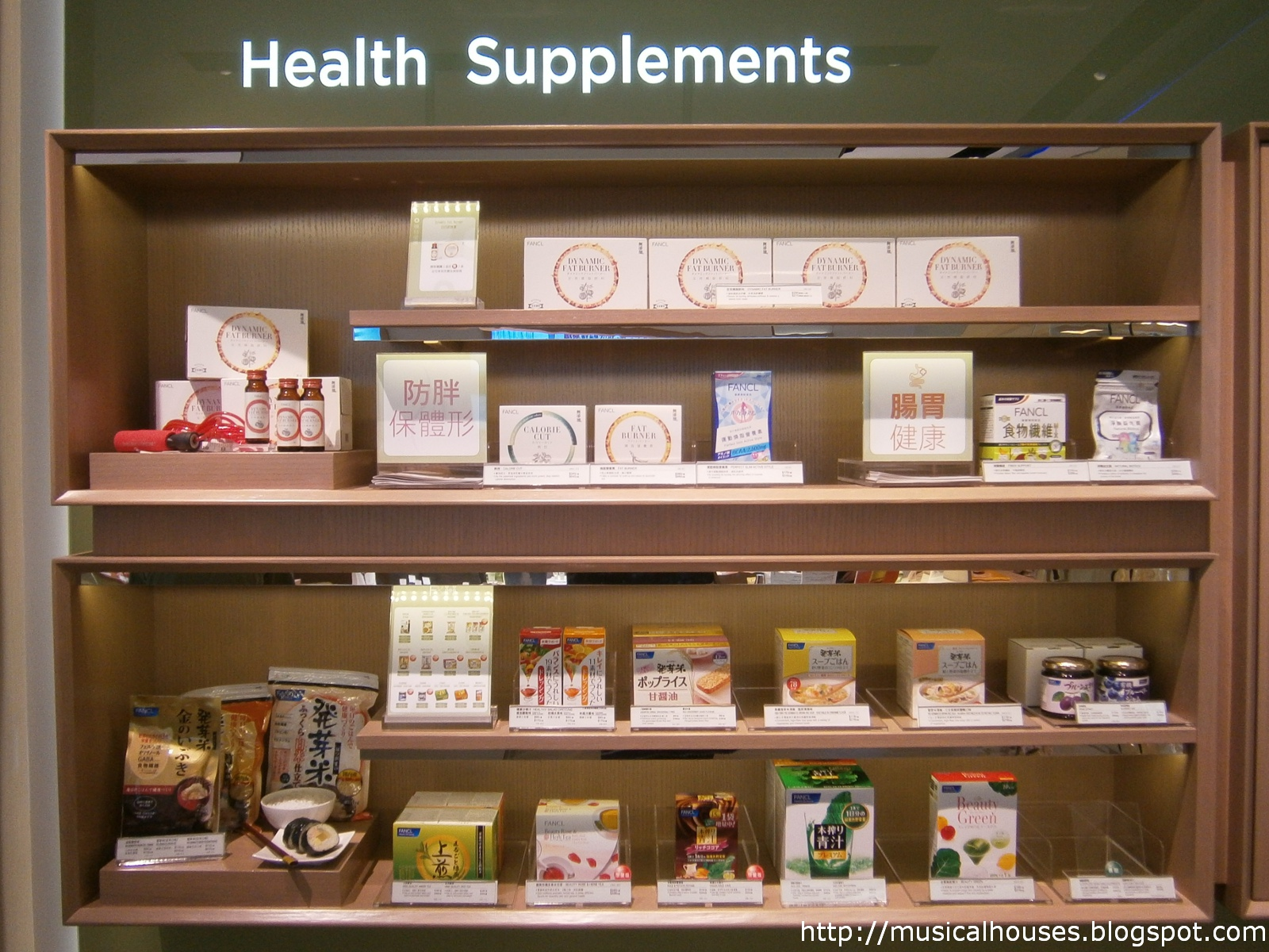 Fancl Hong Kong City Plaza Store Supplements