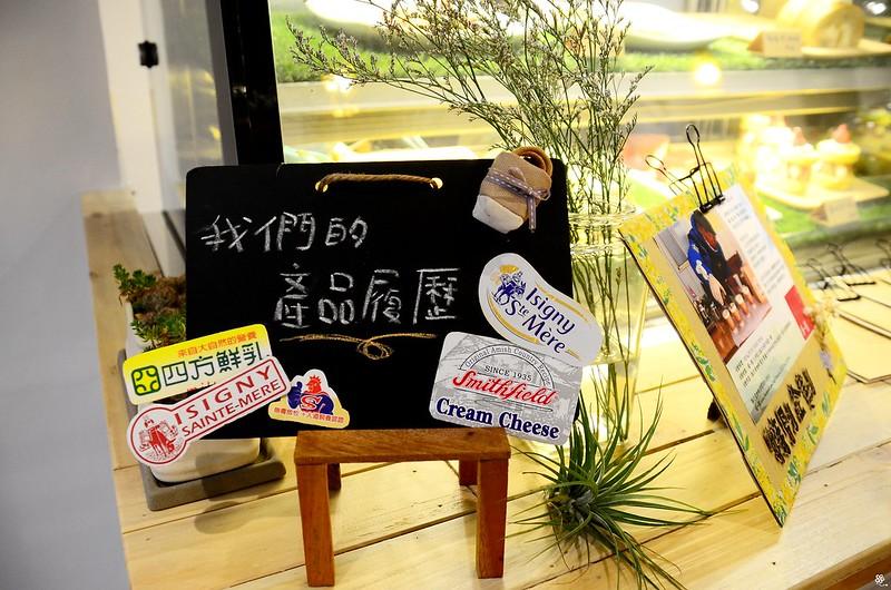填一點台北行天宮站甜點推薦路行者咖啡捷運 (11)