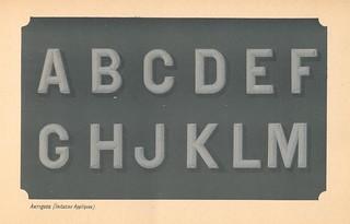 n4 lettres peintre p6