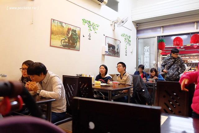 26390214405 f761931ab3 z - 中南半島越南料理:位於忠孝夜市越南料理餐廳,口味道地平價好吃,再訪重溫記憶中的好味道