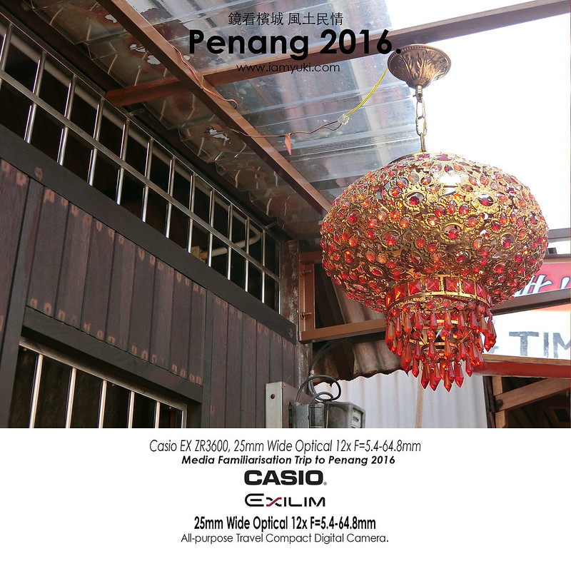 casio artwork_chewjetty lantern