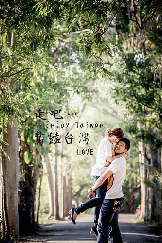 [分享]到台灣拍婚紗必推薦高雄京宴婚紗的八個理由_同事1 (5)