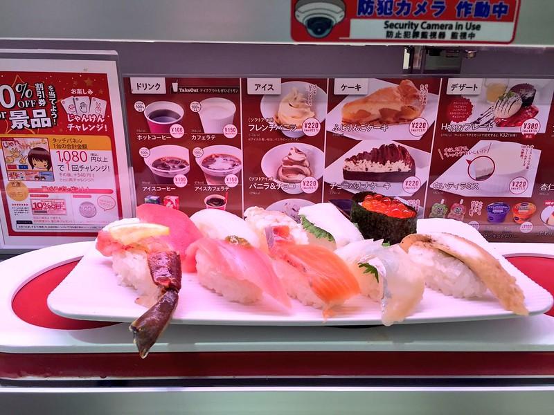 Sushi restaurant. For a blog post.