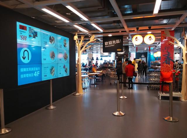 20160118 新莊IKEA吃早餐