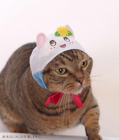 奇譚俱樂部【可愛貓咪頭套。船梨貓?!】專屬貓星人轉蛋 第三彈!!