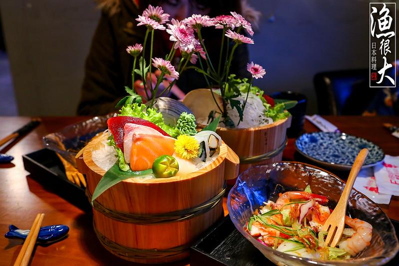 漁很大 日式手做料理地點 宜蘭漁很大 日式手做料理 湯圍溝漁很大 日式手做料理漁很大 日式手做料理美食餐廳料理 漁很大 日式手做料理營業時間
