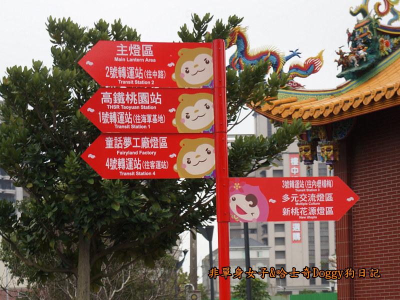 2016桃園台灣燈會17