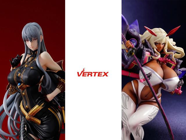 VERTEX企業PR