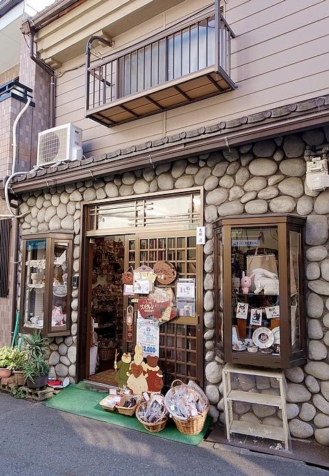 大阪必逛日雜老屋下午茶05