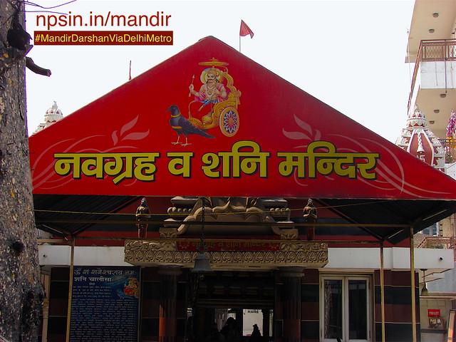 Well decorated Navgrah dham available left side from main entry gate. Yagyashala is placed in-front of Navgrah Dham.