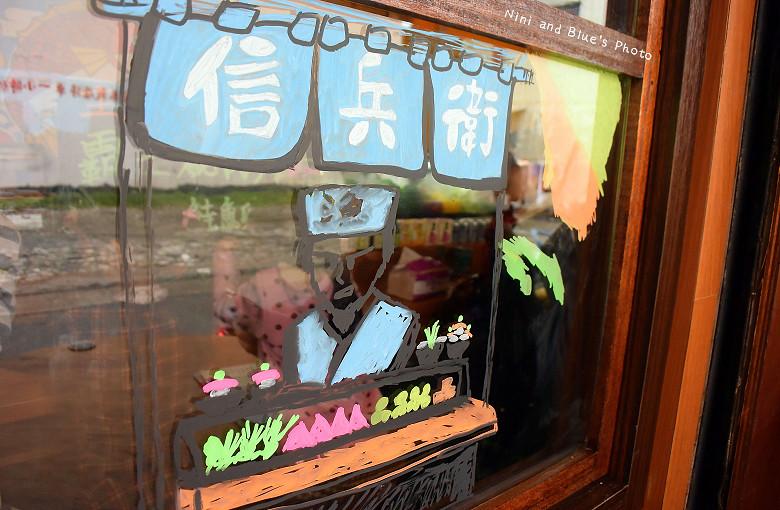 25699183126 c20c380e2a b - 信兵衛手做丼飯壽司日式料理,近中華夜市