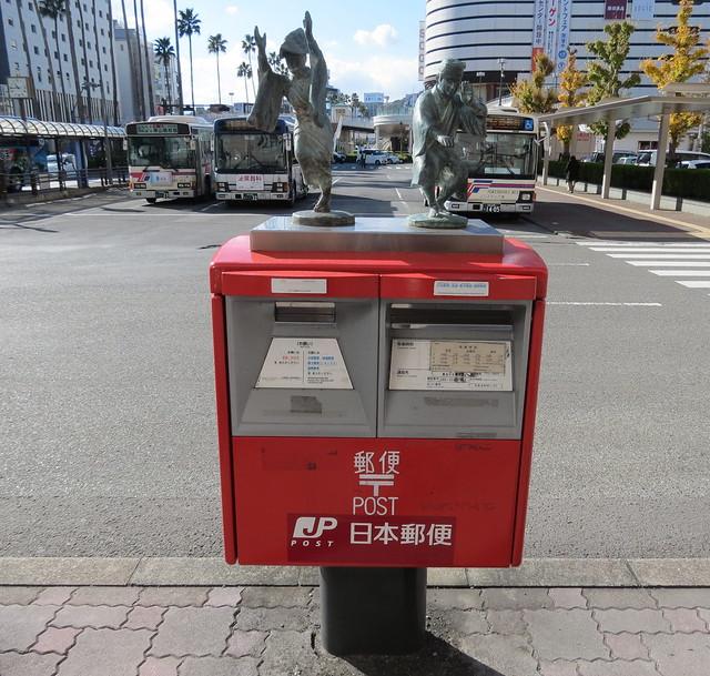 Awa Odori post box