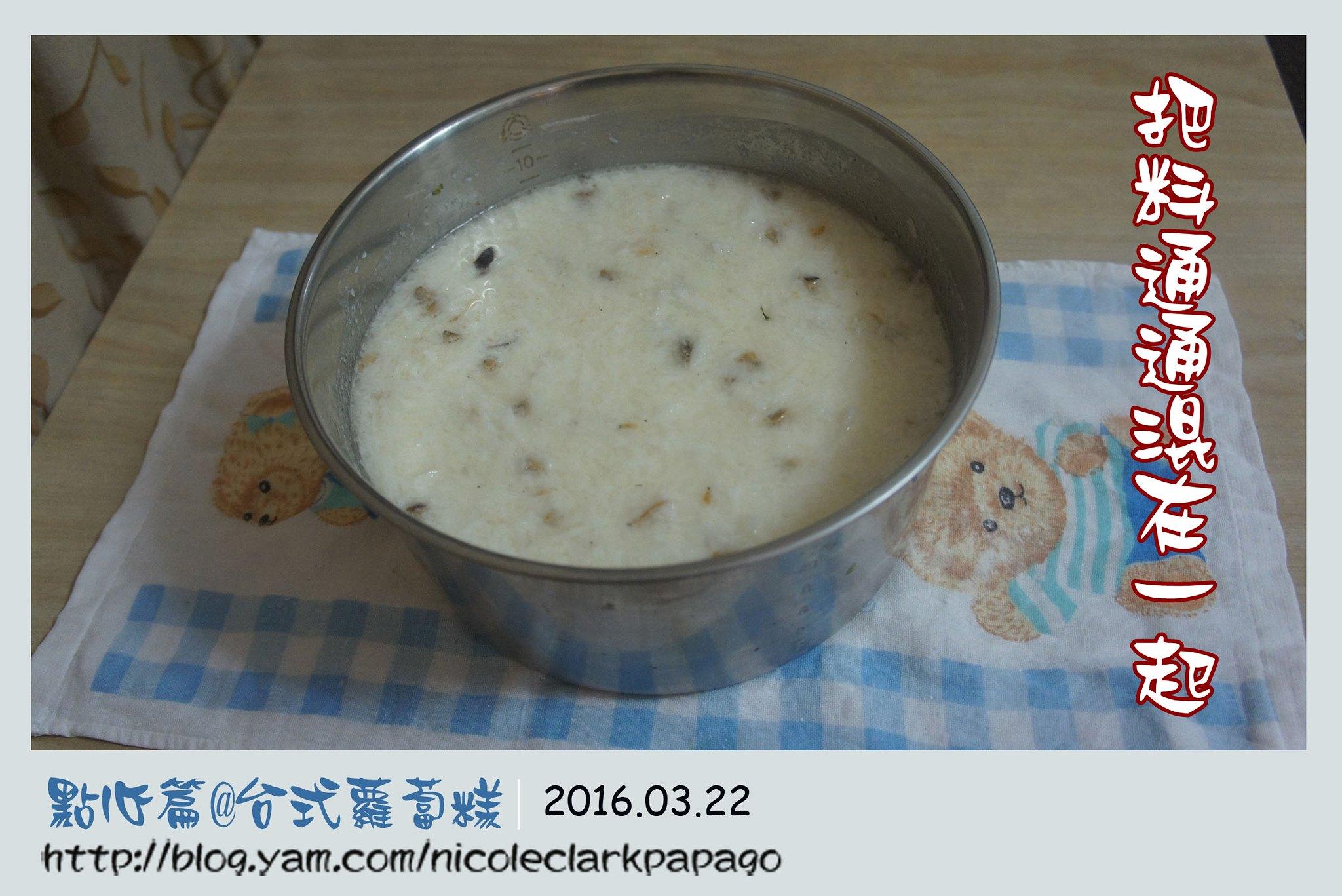 台式蘿蔔糕_8
