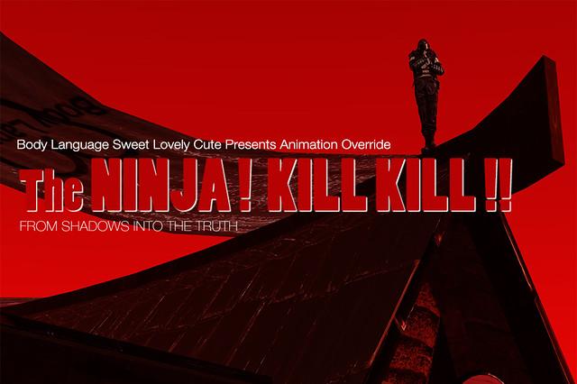 AO // The NINJA! KILL KILL!! @ FANTASY FAIRE 2016