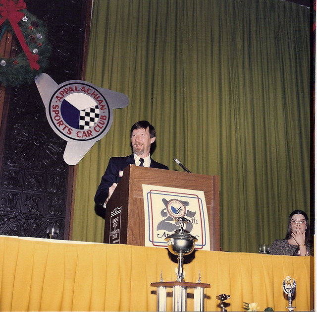 ASCC 25th Anniversary | Dec 10, 1982