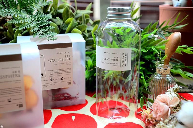 小草作xtea shop小草作菜單果醬早午餐tea shop花草茶咖啡 (4)