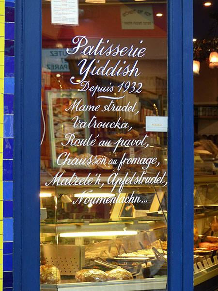 pâtisserie yiddish