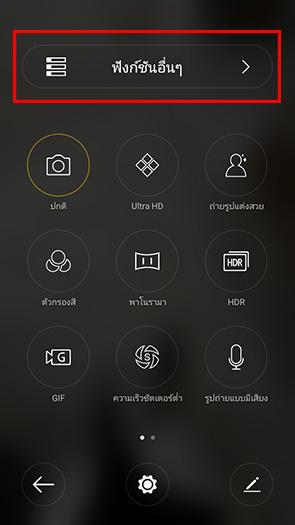 OPPO F1 camera RAW file
