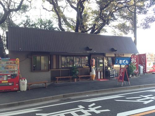 fukuoka-kitakyusyu-wakamatsuya-outside